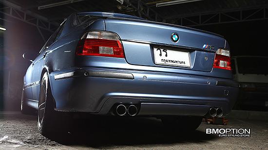 e39 Rear bumper spoiler M5 ABS Diffuser